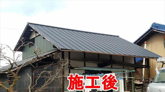 下半田川水野邸、施工後
