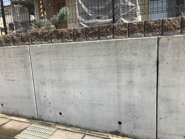 ブロック塀の洗浄