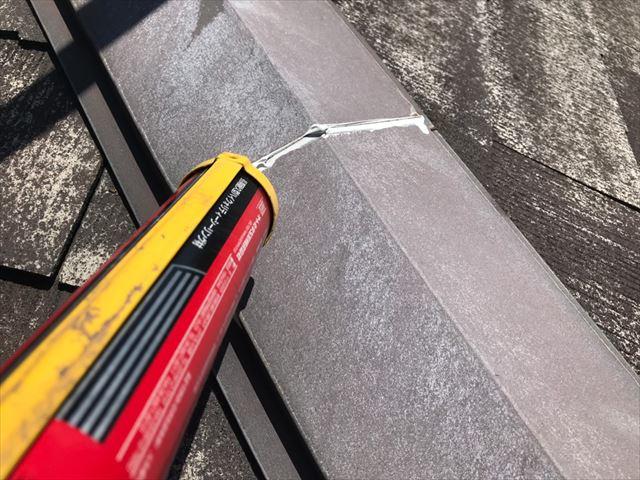 屋根の棟板金のコーキング補修です