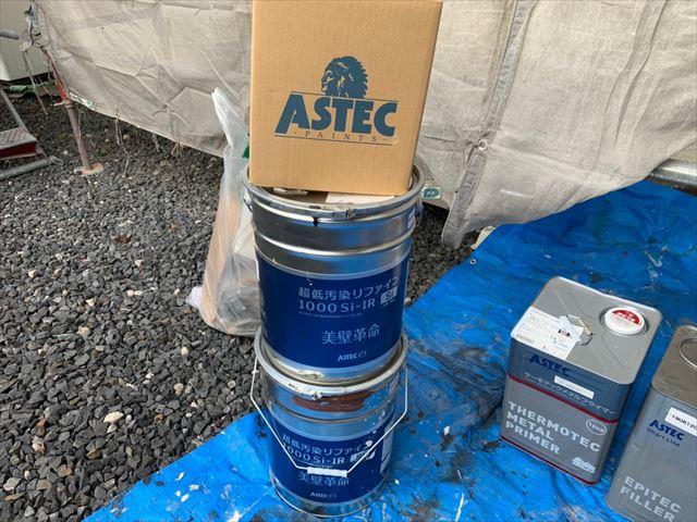 超低汚染リファインSI-IR塗料で施工