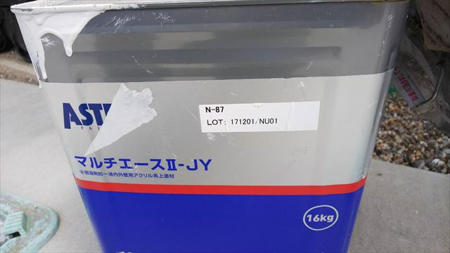 軒天の塗料缶