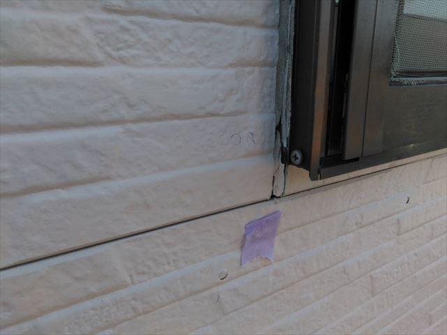 外壁の塗膜の剥がれです