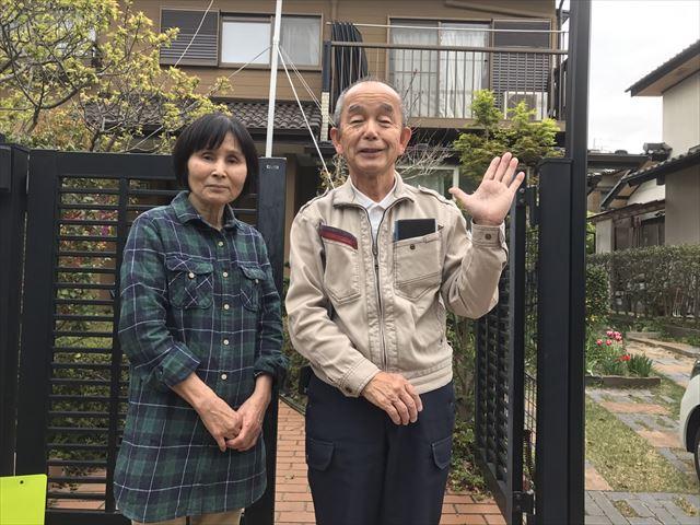本田様の写真