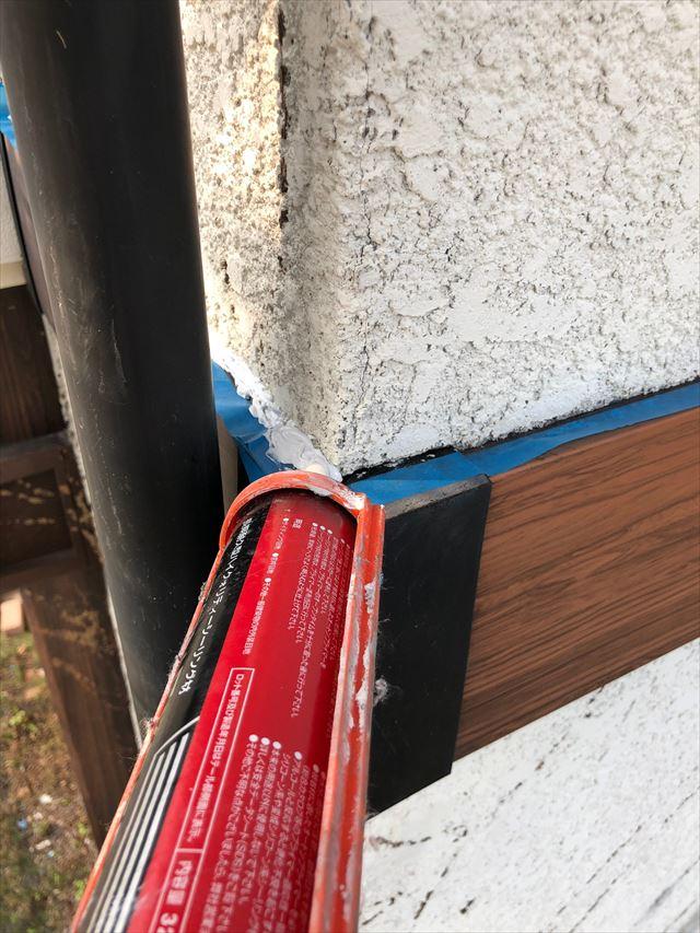 幕板の上部コーキング補修