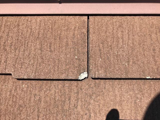 スレート屋根の破損です