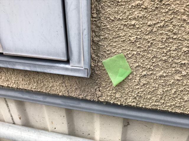 窓まわりシーリングの劣化です