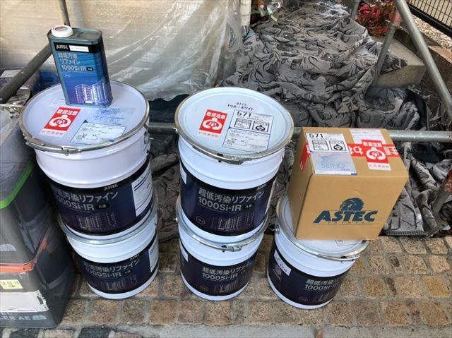 外壁の上塗り缶です