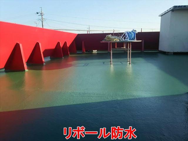 リボール防水