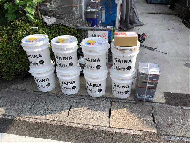 世界最高級断熱塗料ガイナです