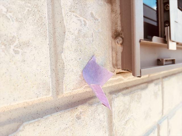 窓まわりシーリングの劣化