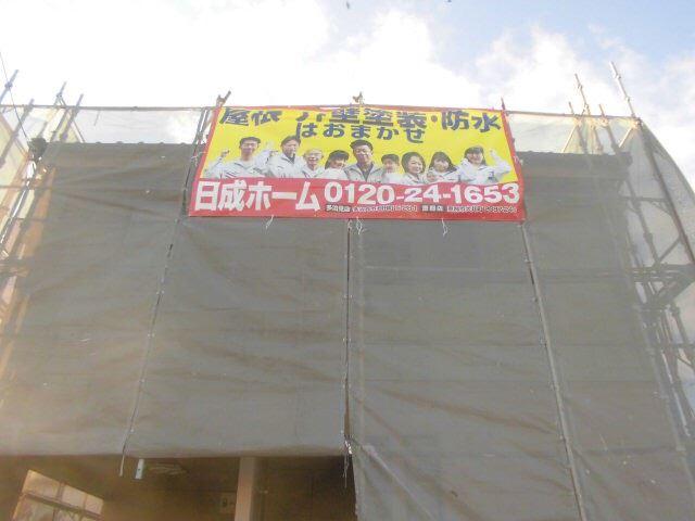 春日井市西高山町で足場設置完成