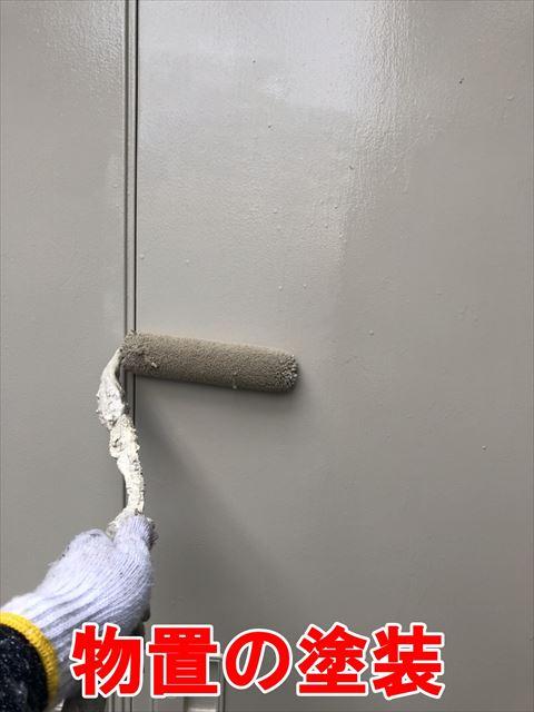 物置の壁の塗装
