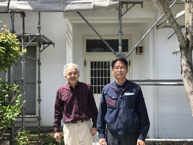 山田様の写真